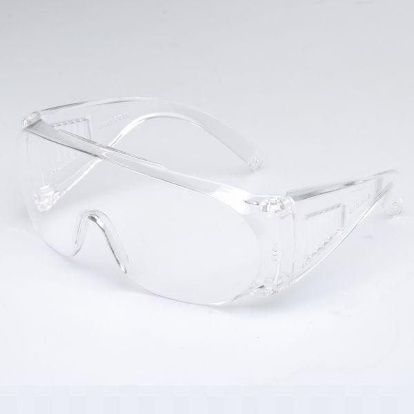 ASL-06 Návštěvnické brýle čiré